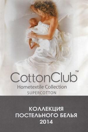 """Постельное белье Бязь """"CottonClub"""""""