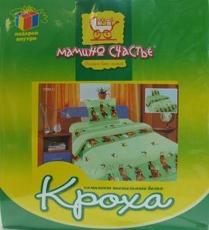 Детское постельное белье «Мамино Счастье» серии Кроха