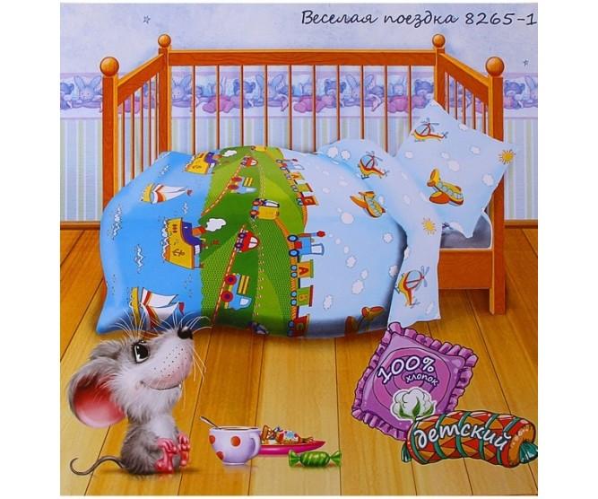 Детское постельное белье «Кошки-мышки». Веселая поездка